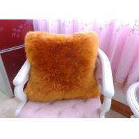 Best Plush Lambswool Rocking Chair Cushions 40*40cm , Soft Sheepskin Pads For Wheelchairs  wholesale