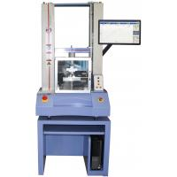 Best High Intelligence UTM, Universal Testing Equipment with Professional Software wholesale