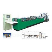 Buy cheap WFD Series Computer Tri-side Sealing Maker Machine from wholesalers