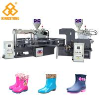 Best 1/2 color PVC Rotary Short Height Boot Making Machine For Kid's Cartoon Boots wholesale
