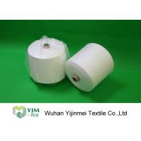 Cheap Raw White Ring Spinning Polyester Yarn Model 60s/2 On Paper Cone for sale
