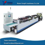 Best Middle Sealing Bottom Sealing Bag Making Machine wholesale