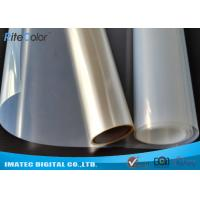 Best 100mic Transparent PET Inkjet Screen Printing Film IPF100 For Plate Making wholesale