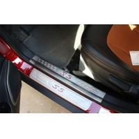 Best JAC S5 2013 Illuminated Door Pedal , Inner And Outer Side Door Sills wholesale
