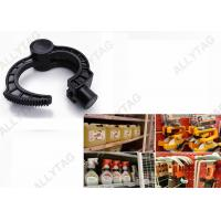 Buy cheap Anti Theft EAS Bottle Tag RF Ferrite Coil For Supermarket And Hardware Stores from wholesalers