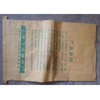 Buy cheap Multiwall Kraft Paper Laminated PP Woven Bag 25kg Three Plies Waterproof from wholesalers