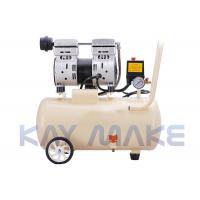 China Silent No Oil Piston Type Air Compressor Convenient For Use And Maintenance on sale