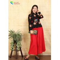Best Elegant Long Sleeve Cheongsam Top Black Embroidery Plum Blossom Pattern wholesale