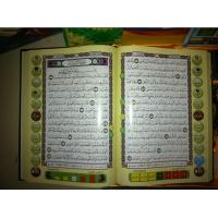 Best Tajiweed word by word big size Holy Quran Ebook, sound book with 4GB Read Pen (OEM) wholesale