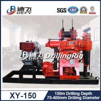 Best Electric/Diesel Water Well Borehole Drilling Rig Machine XY-150 wholesale