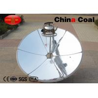 China Solar Cooker on sale