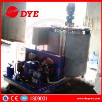 Best 300L 500L 1000L Stainless Steel Or Copper Milk Storage Tank Dairy Machine wholesale