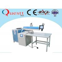 Quality Fast Welding Metal Soldering Machine , 0.1 - 3Mm Laser Beam Welding Machine 1070 Nm wholesale