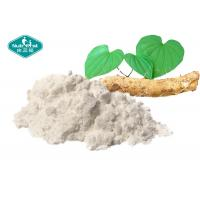 Best Organic Wild Yam Powder Include Diosgenin High Purity For Supporting Women Health wholesale