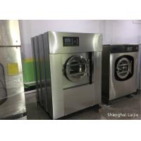 China 70 Kg Front Load Commercial Washer Extractor For Laundry Plant Free Standing on sale