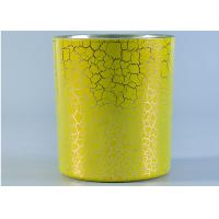Best Cylinder 390ml Colored Glass Candle Holders With Yellow Crack Lacquer Decoration wholesale