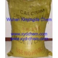 China calcium lignosulphonate on sale