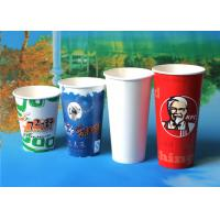 Customized Double PE Coated Soda / Cold Drink Paper Cups / Mugs 16oz 500ml