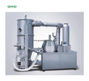 Best PLC Control Wet Granulator Machine High Production Efficiency Easy Operation wholesale