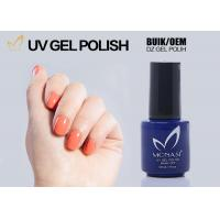 Best Easy Apply One Step Gel Nail Polish For Salon Long Last OEM ODM Available wholesale