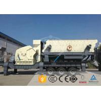 China Portable Mobile Stone Crusher Plant High Manganese Steel Fast Crushing Ratio on sale