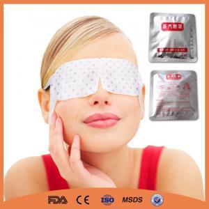 China Disposable help sleeping eye mask on sale