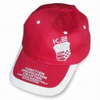 Best Sports/Visor/Promotional Cap with 3 Panels, Customized Artworks are Welcome wholesale