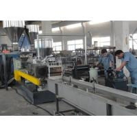 Best Granule extruder making plastic compounding line with high output 120 - 1200kg/h wholesale