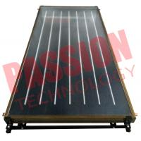 Best High Absorption Solar Hot Water Collector wholesale