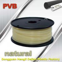 Best Natural Color 1.75mm PVB 3D Printer Filament 0.5kg Net Weight wholesale