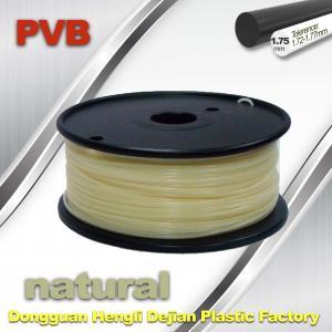 Best Natural Color 1.75mm PVB 3D Printer Filament 0.5kg Net Weight wholesale