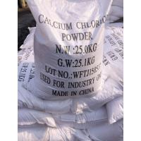 Buy cheap calcium chloride powder 95% from wholesalers