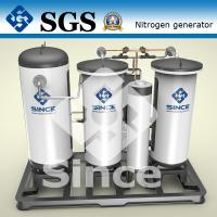 Best SGS/CCS/BV/ISO/TS high purity new energy PSA nitrogen generator system wholesale