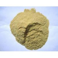 Best Concentrated Soluble Multivitamins Feed Premix For Poultry Livestock wholesale