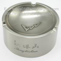 Buy cheap Brush metal 8 inch cigarette ashtray, personalized round steel engraved ash tray from wholesalers