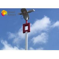 China 12V Solar Light Street Lamp With Sensor , Solar Based Led Street Lights on sale