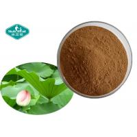 Best Healthy Slimming Body L-carnitine Base Lotus Leaf Tea solid Drink for Remove Blood Lipid and Weight loss wholesale