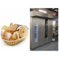 Best 380V Pastry Making Equipment / Commercial Gas Oven Rotary Bread Oven Machine wholesale