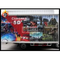 Best Amusement 5d movie theaters in Truck with Beautiful Mobile Cinema Cabin wholesale