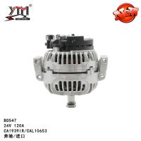 China 24V 120A CA1939IR CAL10653 Electric Alternator Motor For 2005- DAF CF, XF B0547 on sale