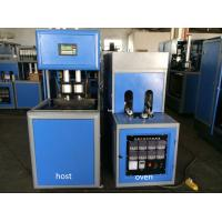 Best 0.2 - 2.0L Semi Automatic Blow Molding Machine For PET Bottle wholesale