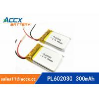 Best 602030 pl602030 3.7v 300mah lithium polymer rechargeable battery for VR 3D glasses wholesale