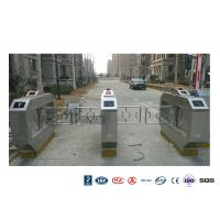 Best RFID Automatic Swing Barrier Gate , Smart Arm Revolving Door Security Access Control Turnstile wholesale