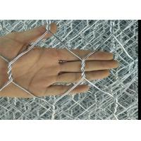 Buy cheap Heavily Galvanized Gabion Box Mesh With 80x100mm Mesh Fit Engineering Projects from wholesalers
