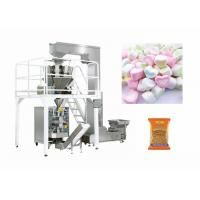 China Instant Coffee Fruit Powder Packaging Machine Electric Driven Type on sale