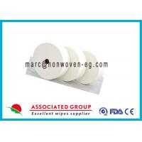 Best Sanitary Non Woven Medical Fabric / Non Woven Face Mask Recycling wholesale