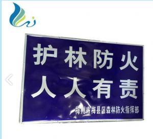 Best Laser Cut Fireproofing Enamel Sign Board Blue White Environmental Friendly wholesale