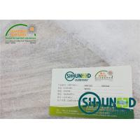 Best Non Woven Double Side Adhesive Interlining For Fabric Lamination wholesale
