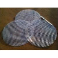 China Stainless steel Slurry Screen Soil Screening Equipment Vibrator Screen For Slurry / Coal on sale