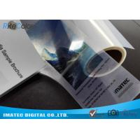Best Waterproof 100micron Clear PET Inkjet Screen Printing Film for Epson Printers wholesale